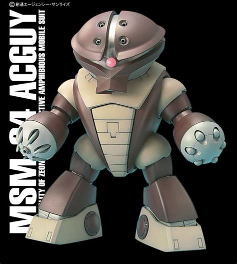 mg msm 04 acguy