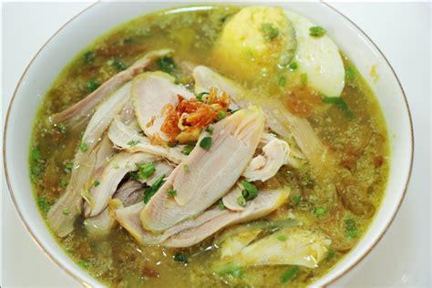 cara membuat soto tanpa ayam soto ayam pak karim alun2 gresik tanpa nasi gresik