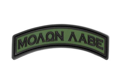Rubber Patch Major Glock molon labe tab rubber patch forest jtg rubber patches patches equipment armamat