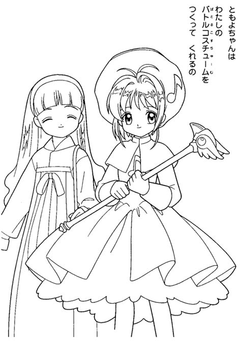 coloring pages school uniform free coloring pages of uniforms around the world