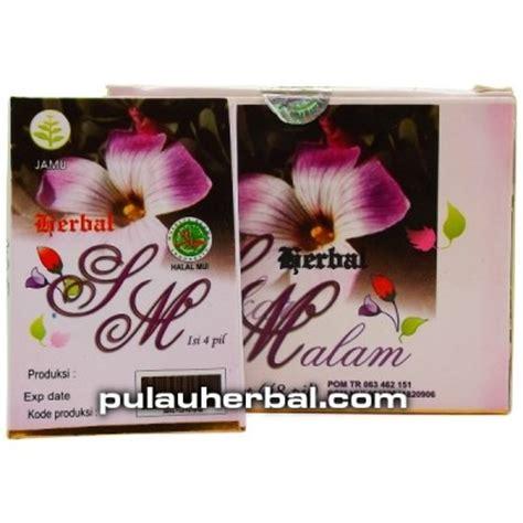 Herbal Sekar Malam sekar malam obat keputihan dan sari rapet sekar malam