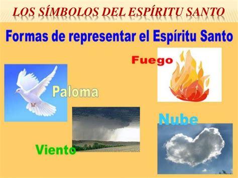 capturador de im genes los simbolos del espiritu santo el esp 237 ritu santo