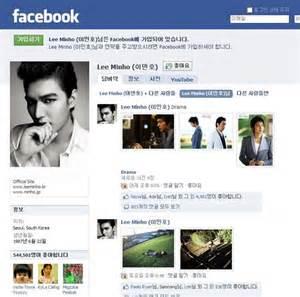 Facebook Ho | lee min ho s facebook attracts half million fans worldwide