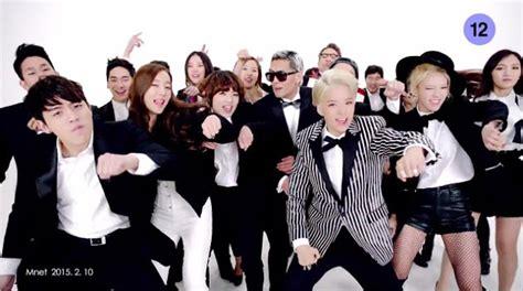 Dijamin Snsd fx juga gaet hyoyeon snsd cs di teaser ke 3 shake that brass kabar berita artikel