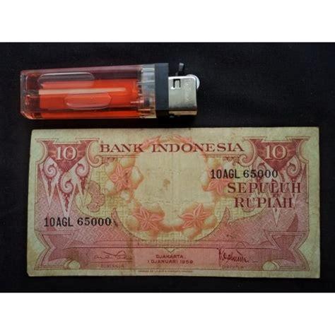uang kuno seri cantik pusaka dunia