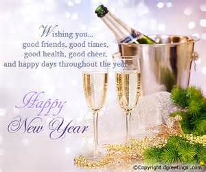 new year cards greetings messages wishes and quotes