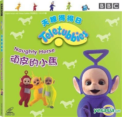 Tinky Chocolate Shoes the gallery for gt teletubbies ships