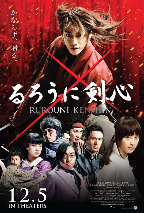 anime movie channel telegram rurouni kenshin movie set to premiere on abs cbn this sunday