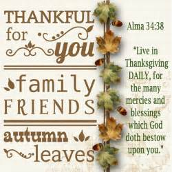 mormon messages thanksgiving lds thankful quotes quotesgram