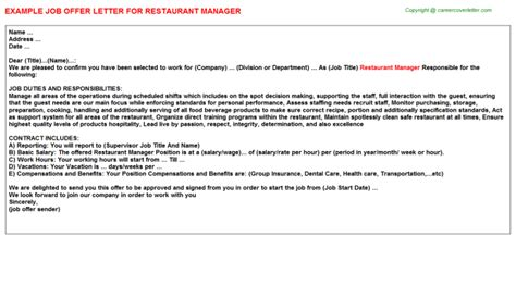 appointment letter format for restaurant staff restaurant manager offer letter