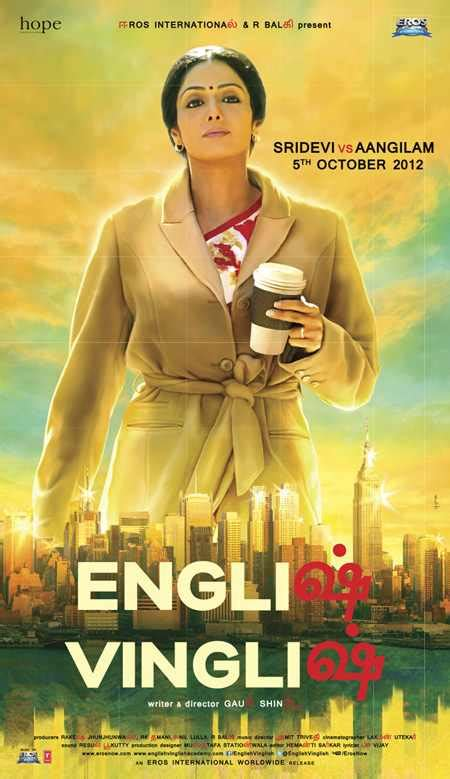 film india english vinglish cover poster english vinglish bild bilder pic