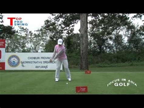 amy yang golf swing 포커스인아시아 amy yang 양희영 golf swing 2011 watch the video