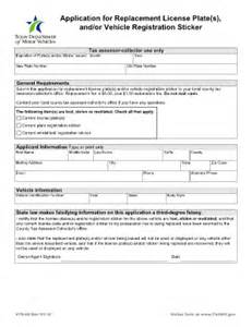 Vehicle Registration Tx 2016 Form Tx Vtr 60 Fill Printable Fillable