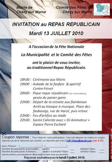 Exemple Lettre D Invitation Noel Modele Lettre Invitation Repas Fin D Annee