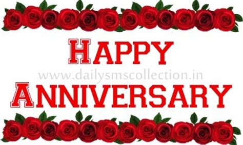 Wedding Anniversary Wishes Sms To by Top 100 Happy Wedding Anniversary Sms Messages Wishes Quotes