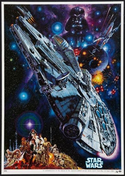 crnicas de la guerra 8415177305 posters de la guerra de las galaxias galeras de imgenes imagen 29 de 32 aullidos com