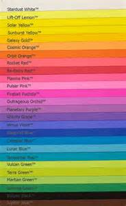 paper color astrobrights 8 5x11 paper stardust white 24 60lb text