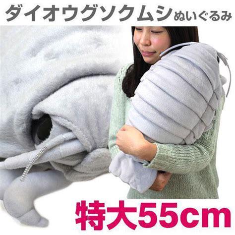 Woodlice Creepy Critters isopod dolls are a hit in japan cube breaker