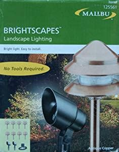 Amazon Com Malibu Brightscapes Antique Copper Brightscapes Landscape Lighting