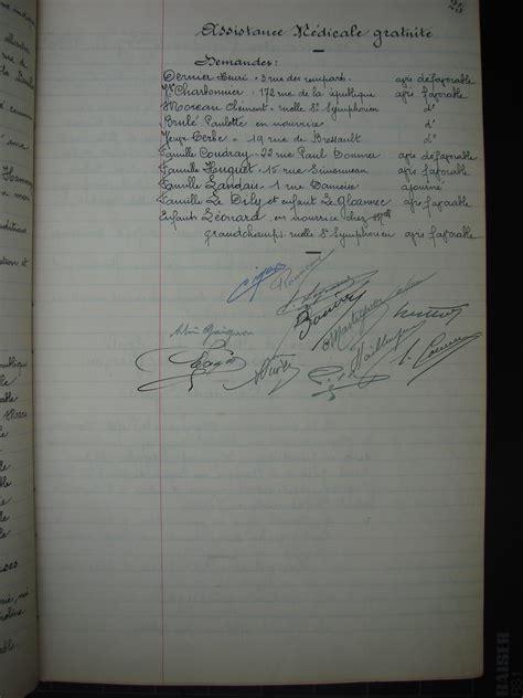 Cabinet Clement Touron by Cabinet Clement Touron
