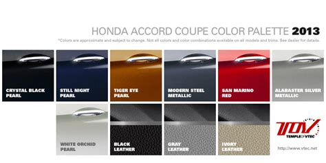 2012 honda accord colors image gallery 2013 accord colors