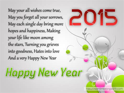 new year wishes in 2015 zone cultural centre wish you all a happy new