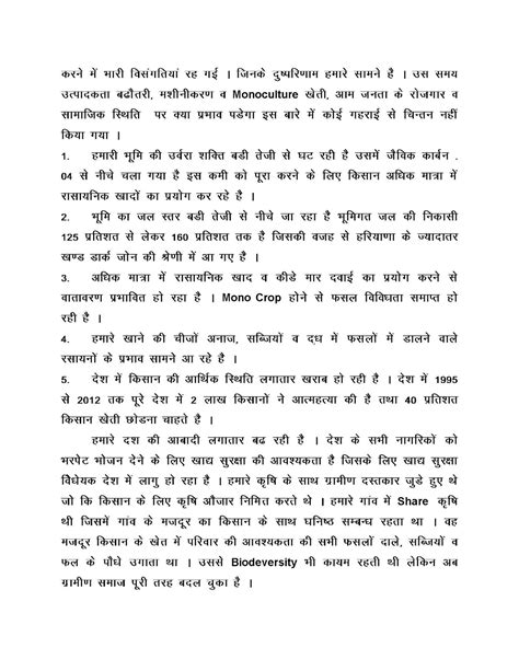 Electrical Safety Essay by Electrical Safety Essay In Marathi Docoments Ojazlink