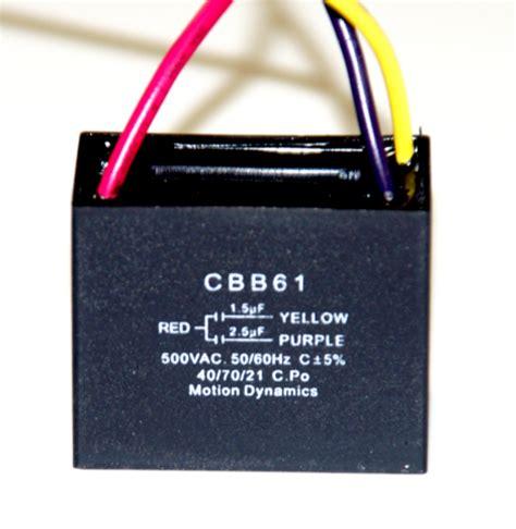 cbb61 capacitor 3 wire dimensions l47 x w26 x h38