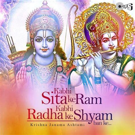 he ram song by jagjit singh hey ram jagjit singh popular devotional song