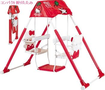 hello kitty swing for babies pin by shawna hutchinson on baby toys pinterest