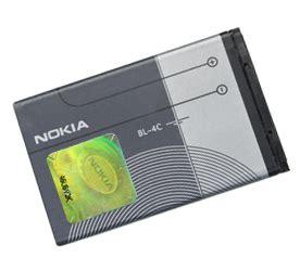 9 95 nokia xpressmusic 5130 battery free shipping 9 95 nokia x2 battery free shipping