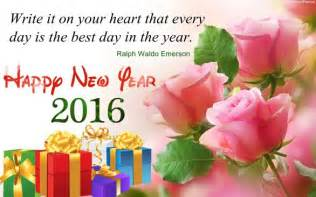 happy new year wishes 2016 lahore dispatch