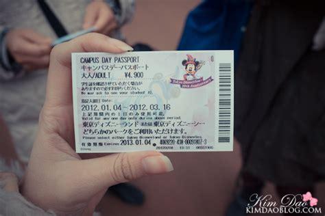 Tiket Disneyland Disneysea Tokyo 1 Day Pass Tiket Fisik Junior 13 02 12 tokyo disneysea part 1 dao