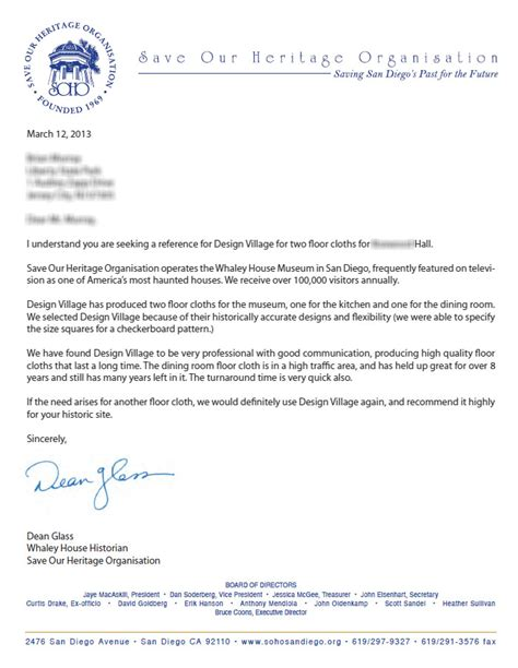 Recommendation Letter Ust Letter Of Recommendation Design Floorcloths