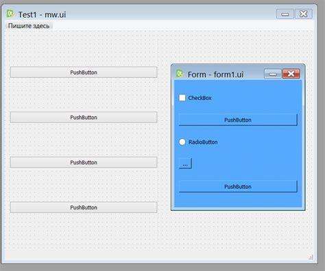 pyqt5 tutorial qt designer python pyqt5 qt designer why the second form displays