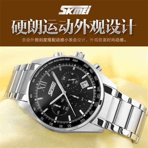 skmei jam tangan pria casual stainless water