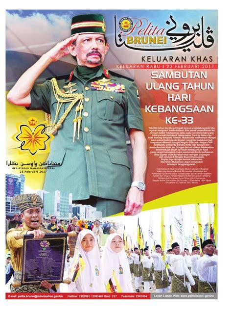 sejarah hari kebangsaan negara brunei darussalam pelita brunei rabu 22 feb 2017 by putera katak brunei