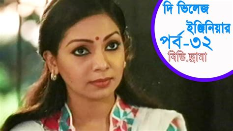 bangla natok mosharraf karim new bangla natok download