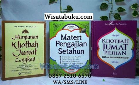 160 Materi Dakwah Pilihan Drs H Ahmad Yani materi khutbah jumat terbaru khotbah jumat pilihan dr