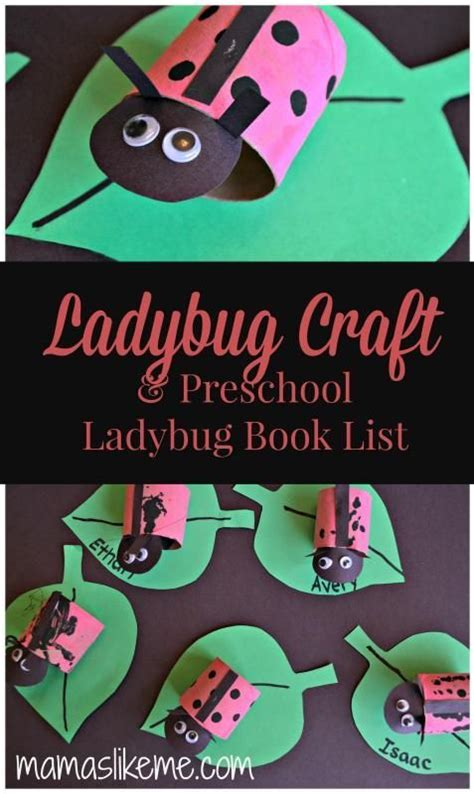 Ladybug Toilet Paper Roll Craft - toilet roll ladybugs for preschool and a list of