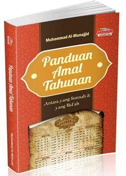 Buku Islam Simple Ramadhan Aqwam panduan amal tahunan muhammad al munajid penerbit aqwam