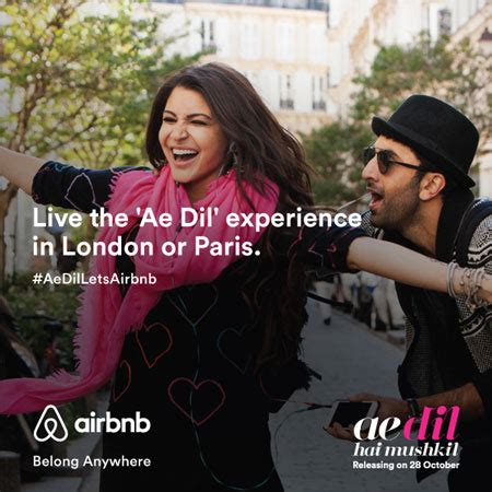 airbnb contest airbnb announces ae dil lets airbnb contest media infoline