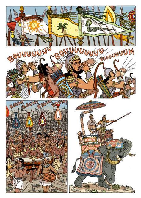 Arjuna Cp la trilog 237 a completa mahabh 225 rata en c 243 mic hijo de vecino