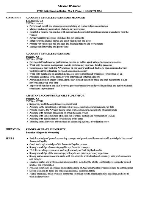 accounts payable receivable resume sample resumelift com
