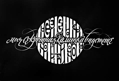 lettere firenze lettere suoni calligrafia mostra a firenze on behance