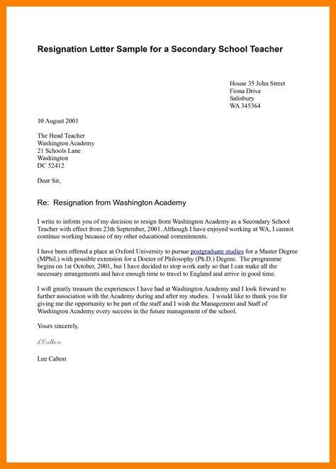 employee resignation letter sample resignition letter
