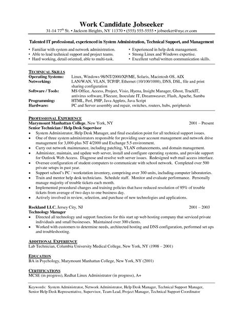 cover letter it help desk resume sles free it help desk resume sles help desk resume
