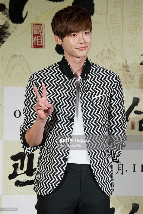 film lee jong suk the face reader quot the face reader quot press conference in seoul getty images