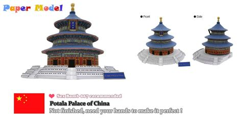 Paper Crafting World - 3d temple of heaven paper model diy paper craft world