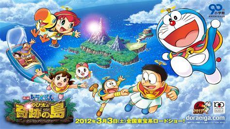 doraemon movie 2012 nobita and the miracle island sub indo doraemon nobita and the island of miracles animal